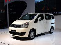 广汽吉奥2015款星朗 将8月1日正式上市