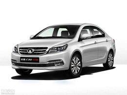 长城C30将推经典版车型 或9月8日上市