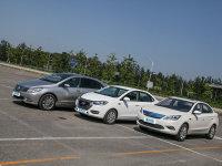 不平等对抗 三款中国品牌电动汽车对比