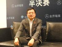 爱卡专访业乔集团业务副总经理张瑞先生