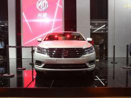 荣威950插电混动广州车展首发 明年上市