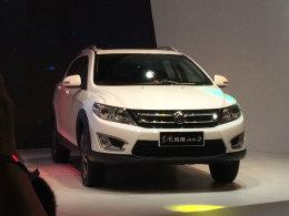东风风神小型SUV AX3预售6.97-8.77万元