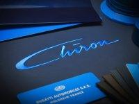 布加迪Chiron信息 极速有望超460km/h