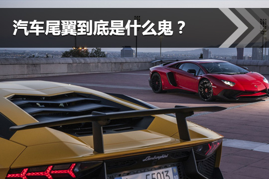 带着诚意冲击市场 爱卡实拍广汽传祺GS8
