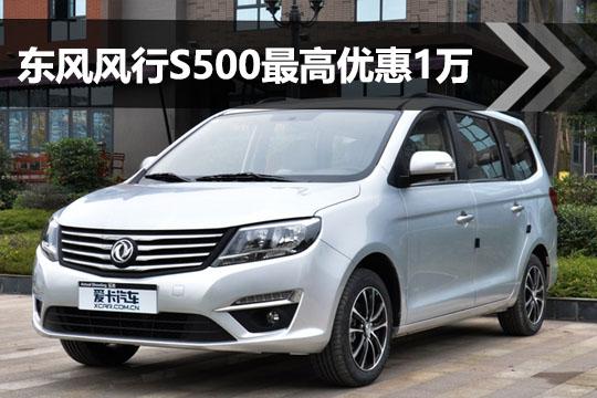 哈弗H5临汾现车 购车享最高2000元