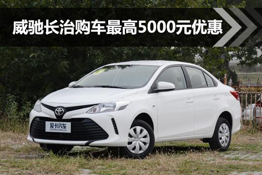 锐界长治市降价促销 购车最高优惠1万元
