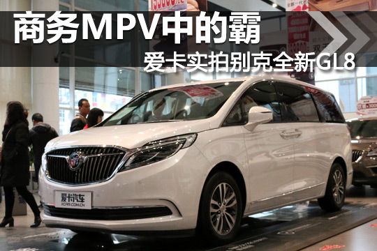 大众CC太原现车在售 最高优惠2.5万元