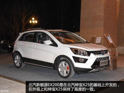 北汽EX200纯电动SUV车型 将4月份上市-国内新车高清图片
