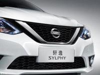 新款国产轩逸官图  推两种动力七款车型