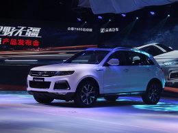 众泰T600运动版正式发布 将于4月上市