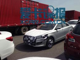 2016北京车展探馆:奔腾新B50抢先实拍