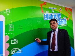 北京汽车 苏飞:全新SUV车型X35将上市