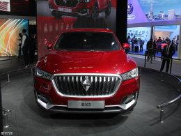 宝沃BX5北京车展发布 将有望9月份国产