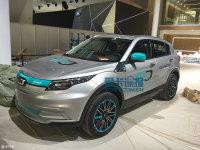 北京车展探馆 观致5 SUV电动版抢先看