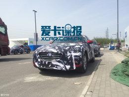 北京车展探馆 国产马自达CX-4抢先实拍