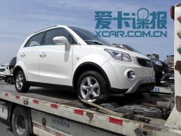 2016北京车展探馆:长江EV小SUV抢先拍