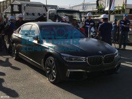 北京车展:宝马新M760Li xDrive抢先拍