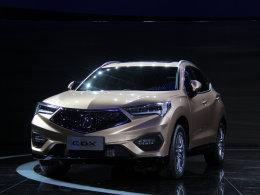 讴歌国产SUV CDX正式发布 预售25-30万