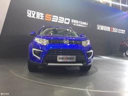 江铃驭胜S330北京车展发布 下半年上市