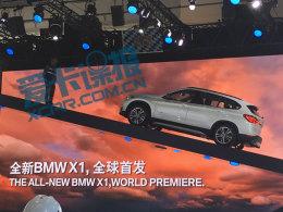 北京车展探馆:华晨宝马全新X1抢先拍