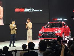 广汽三菱新款劲炫ASX上市 售11.98万起