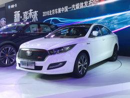 全新奔腾B50北京车展正式发布 8月上市
