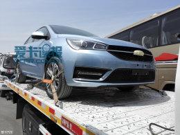 2016北京车展 奇瑞两款新能源车抢先拍