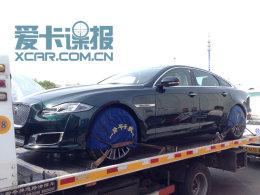 2016北京车展探馆:捷豹XJL璀璨臻藏版