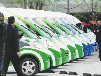 新能源汽车骗补核查已完成 处会审阶段