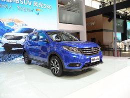 东风风光580预售7.89万起 将6月底上市