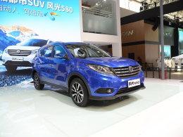 东风风光580将于明日上市 售7.89万起