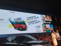 维特拉增两款四驱版车型 售14.38万起