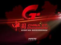 ��������ˬһˬ China GT�����Ƽ�
