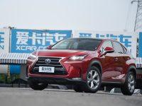 伊贺流混合动力SUV 评测雷克萨斯NX300h