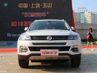 汉腾汽车首款SUV汉腾X7上市 售7.98万起