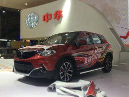 2016成都车展探馆:中华V3女排冠军版
