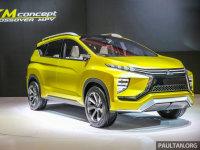 三菱新XM概念车发布 或2017年海外量产