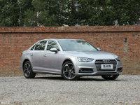 奥迪全新A4L将于9月10日上市 共5款车型