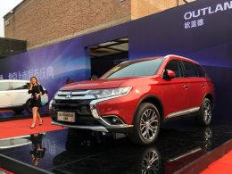 广汽三菱欧蓝德正式上市 售15.98万元起