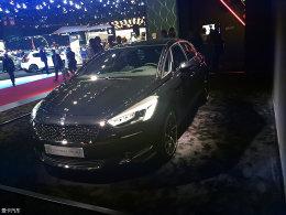 DS 5 Commande Speciale巴黎车展发布