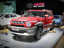 北汽BJ20成都车展公布预售价 10-14万元