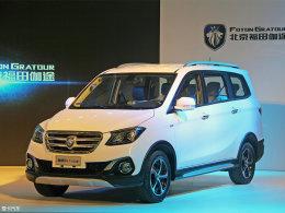 福田伽途ix7 G20版北京上市 售6.99万元