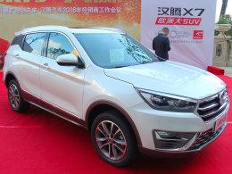 汉腾全新SUV汉腾X5谍照 紧凑7座SUV新秀