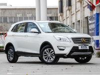 北汽威旺S50自动挡车型上市 售9.68万起