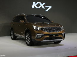 国产起亚KX7广州车展首发 三排七座布局