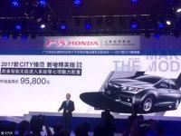 2016广州车展:锋范新增1.5L精英版上市