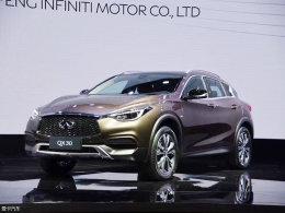2016广州车展:英菲尼迪QX30售24.98万起