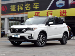 新款传祺GS4于11月15日上市 增四驱车型