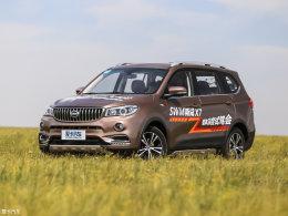 售9.09万元起 SWM斯威汽车X7 1.5T上市