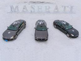 盛装的冰雪舞者 玛莎拉蒂冬季驾驶培训